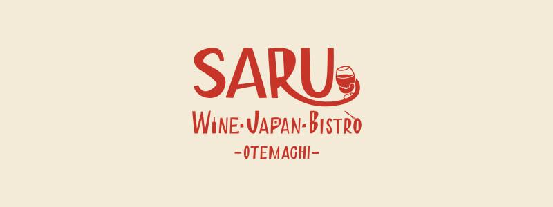 SARU Wine Japan Bistro