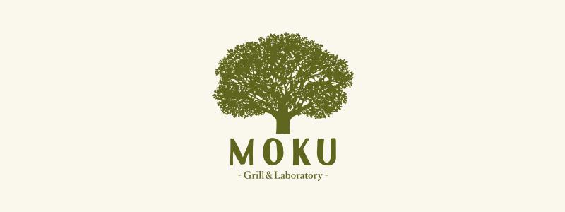 MOKU -Grill&Laboratory-